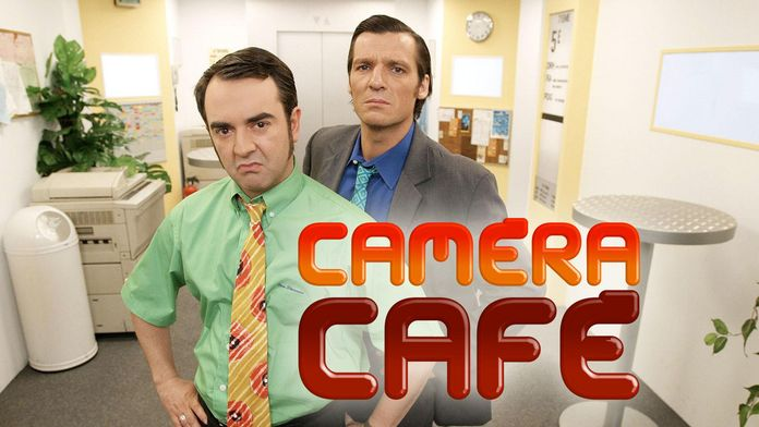 Caméra Café - S1 - Ép 16
