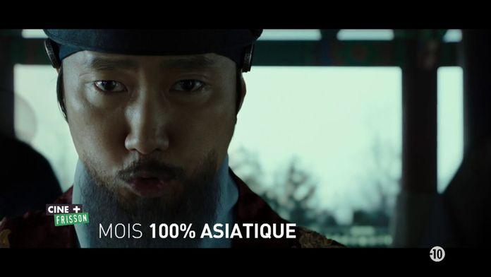 Mois 100% Asiatique