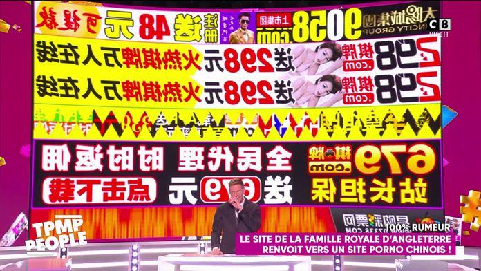 Le site de la famille royale d'Angleterre renvoie vers un site porno chinois !!