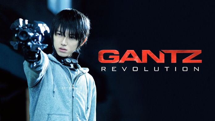 Gantz : Revolution