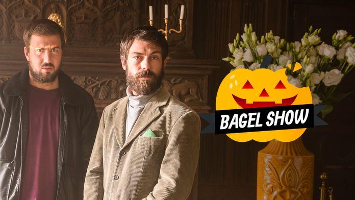 Le Bagel Show Halloween