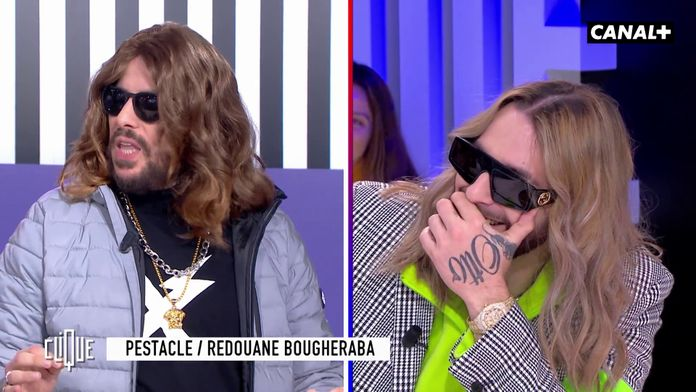 Redouane Bougheraba est SCH