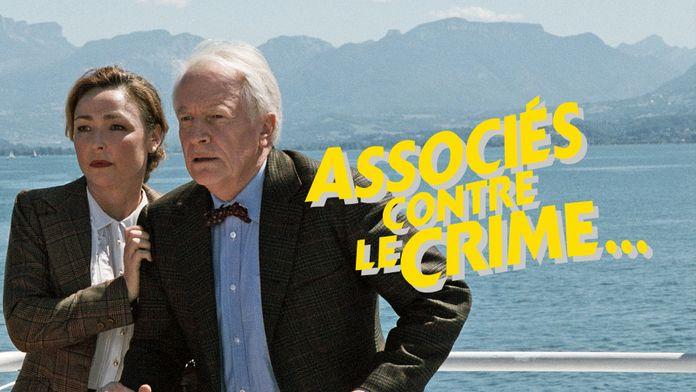 Associés contre le crime...