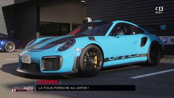 Découverte : La folie Porsche au Japon !