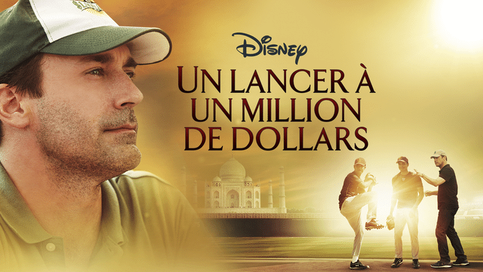 Un lancer à un million de dollars