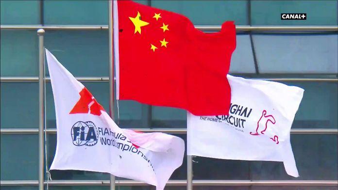 Le Tour de Franck : Circuit de Shanghai : Grand prix de Chine