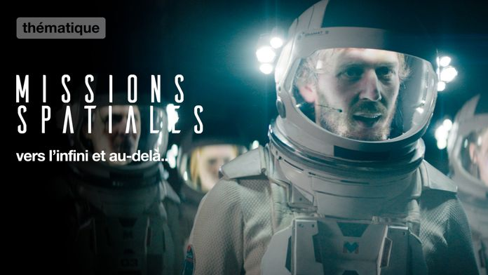 Missions spatiales