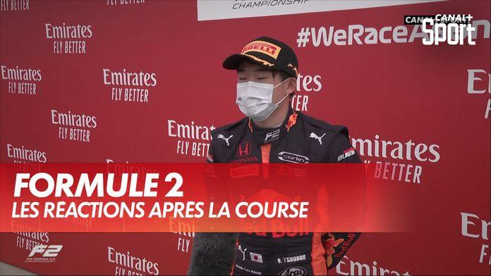 Les réactions après la course : Formule 2 Silverstone