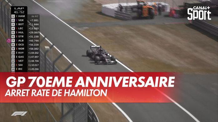 Arrêt raté de Hamilton : Grand Prix du 70ème anniversaire