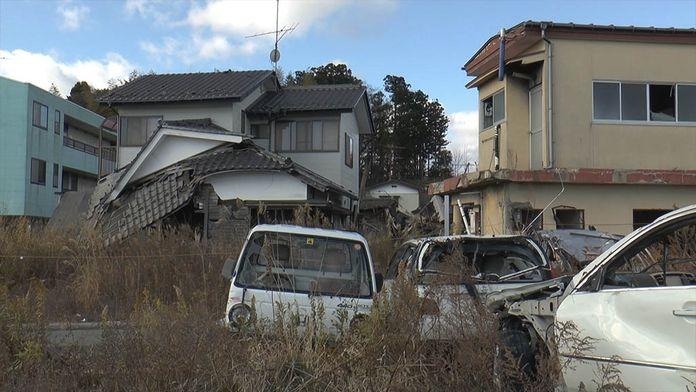 Creators : Art radioactif à Fukushima