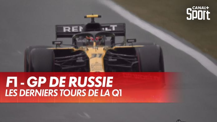 Les derniers tours de la Q1 : Grand Prix de Russie