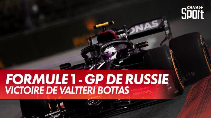 Victoire de Valtteri Bottas en Russie : Grand Prix de Russie