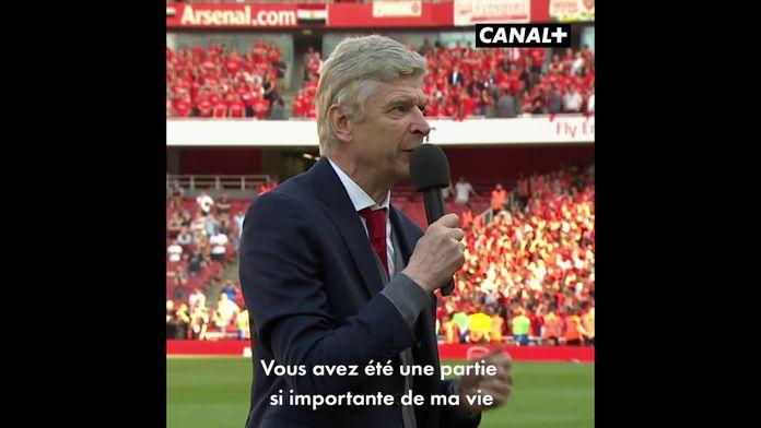 Teaser : Arsène Wenger invité exceptionnel du CFC : Canal Football Club