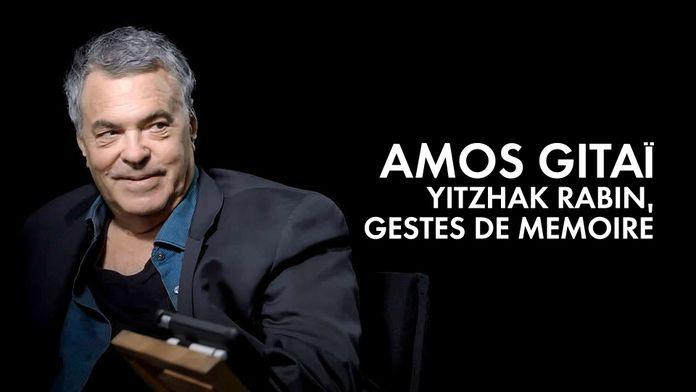 Amos Gitaï : Yitzhak Rabin gestes de mémoire