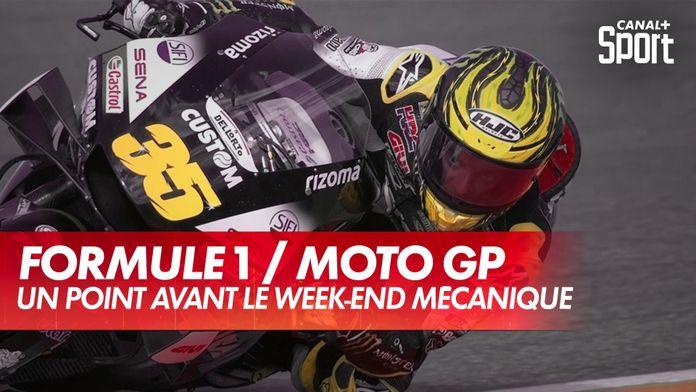 Les infos avant le week-end F1 et MotoGP
