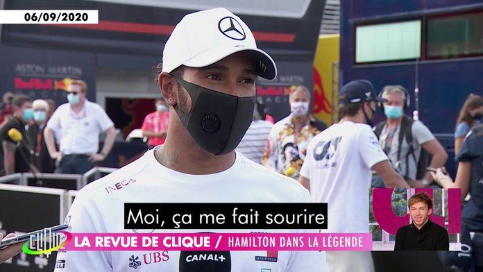 Hamilton dans la légende - La Revue de Clique - CANAL+