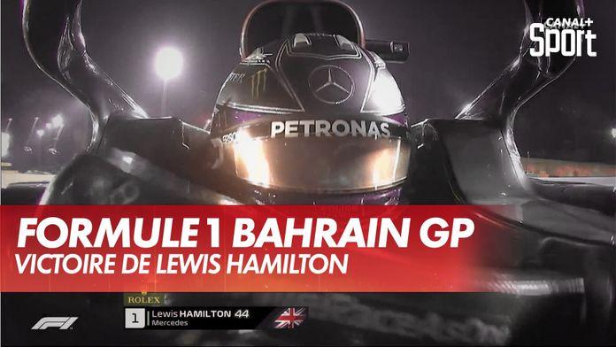 Lewis Hamilton remporte ce grand prix très mouvementé : Grand Prix de Bahrein