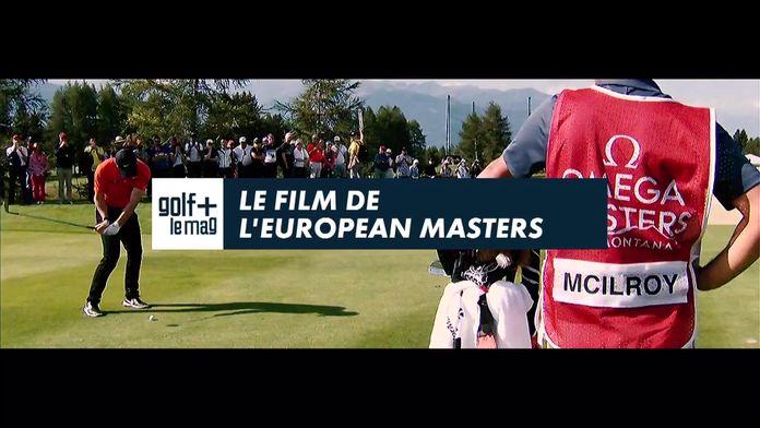 Le Film de l'European Masters