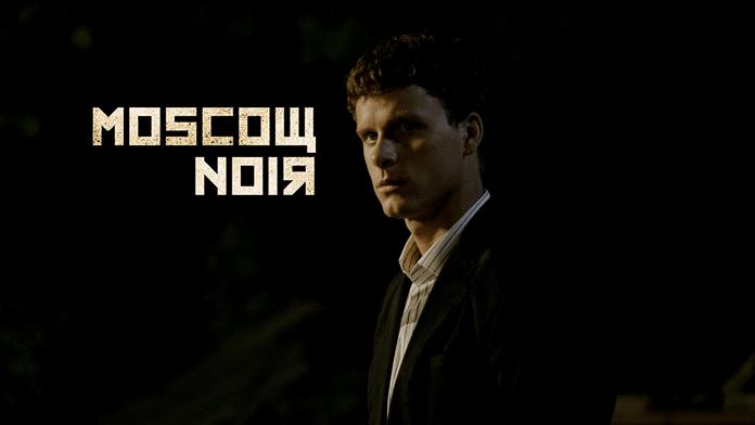 Moscou Noir : ce qui vous attend dans ce thriller inspiré d'une histoire vraie