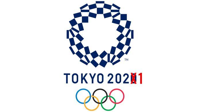 Les JO d'été de Tokyo 2020 ont été reportés d'un an