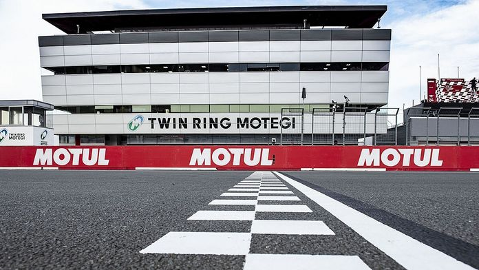 Le GP du Japon Moto annulé à son tour !