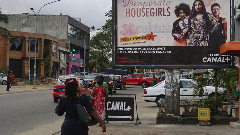 CANAL+ dans l'industrie Nollywood